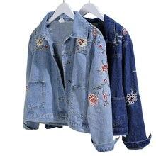 Autumn Winter Denim Jacket Women 2017 New Fashion Casual Loose Denim Jacket Flower embroidery Long-Sleeved Cowboy Jacket 5Li81A0