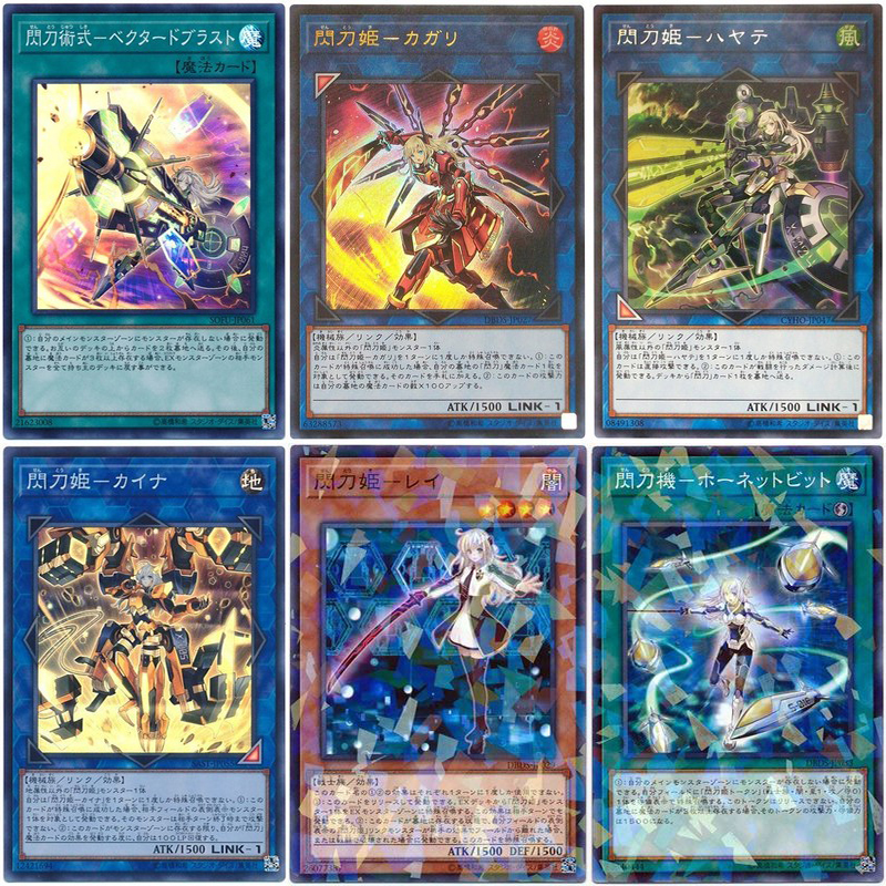 Yu Gi Oh Game Card SP8 SR Flash Knife Start - Cross Flash Flash Knife - Cutout Flash Knife Machine Yugioh Game Card Collection
