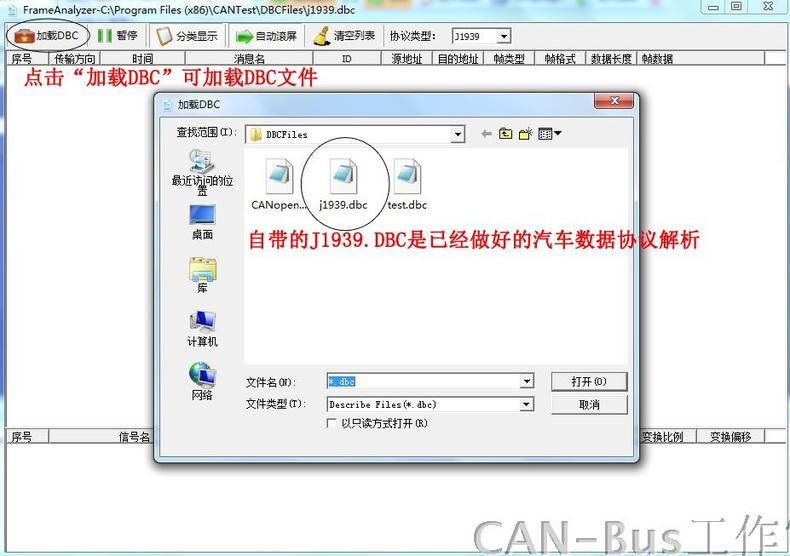 R$ 283 88 |USBCAN2 II USB CAN protocol analyzer compatible J1939 CANOPEN on  Aliexpress com | Alibaba Group