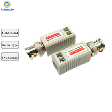 CCTV BNC Video Balun via CAT5e Cable Support AHD&HDCVI  Compatible with all HD-CVI