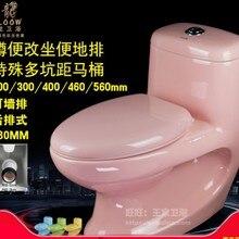 Цветной керамический туалет/задний настенный ряд цвет Туалет