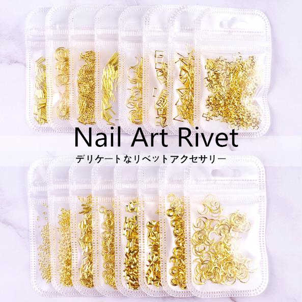 200/500pcs Mixed Round Square Star Rivet Studs Metal Alloy Design Nail Art Rivet Decorations 3D DIY Nail Stickers Jewelry Decor