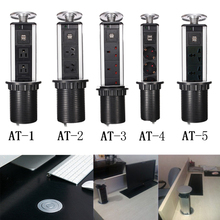 Desktop гнездо кухня столешницы точка Потяните Выдвижной USB Зарядное устройство гнездо/Orvibo/офис лаборатории выходе рабочего стола на главном Таблица