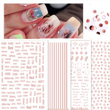 Newest U+SPT270 278 pink gold design 3D nail sticker template Japan Korea style DIY decoration tools