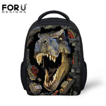 FORUDESIGNS Cool 3D Dinosaur School Bags Bagpack for Boys,Vintage 12Inch Toddler Kids SchoolBag Stylish Set Bag Zipper