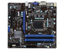 Oryginalna płyta główna dla MSI B75MA-P45 LGA 1155 płyty DDR3 wsparcie 22nm B75 Pulpitu płyta główna Darmowa wysyłka