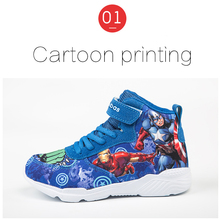 Avengers Sneakers Sports shoes Running shoes Basketball Casual Shoes