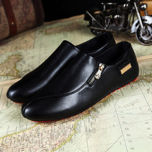 2017 Men's Casual Leather Shoes Side Zipper Breathable PU Leather Vulcanize Shoes Flat Heels Leisure Loafers Lazy Slipper