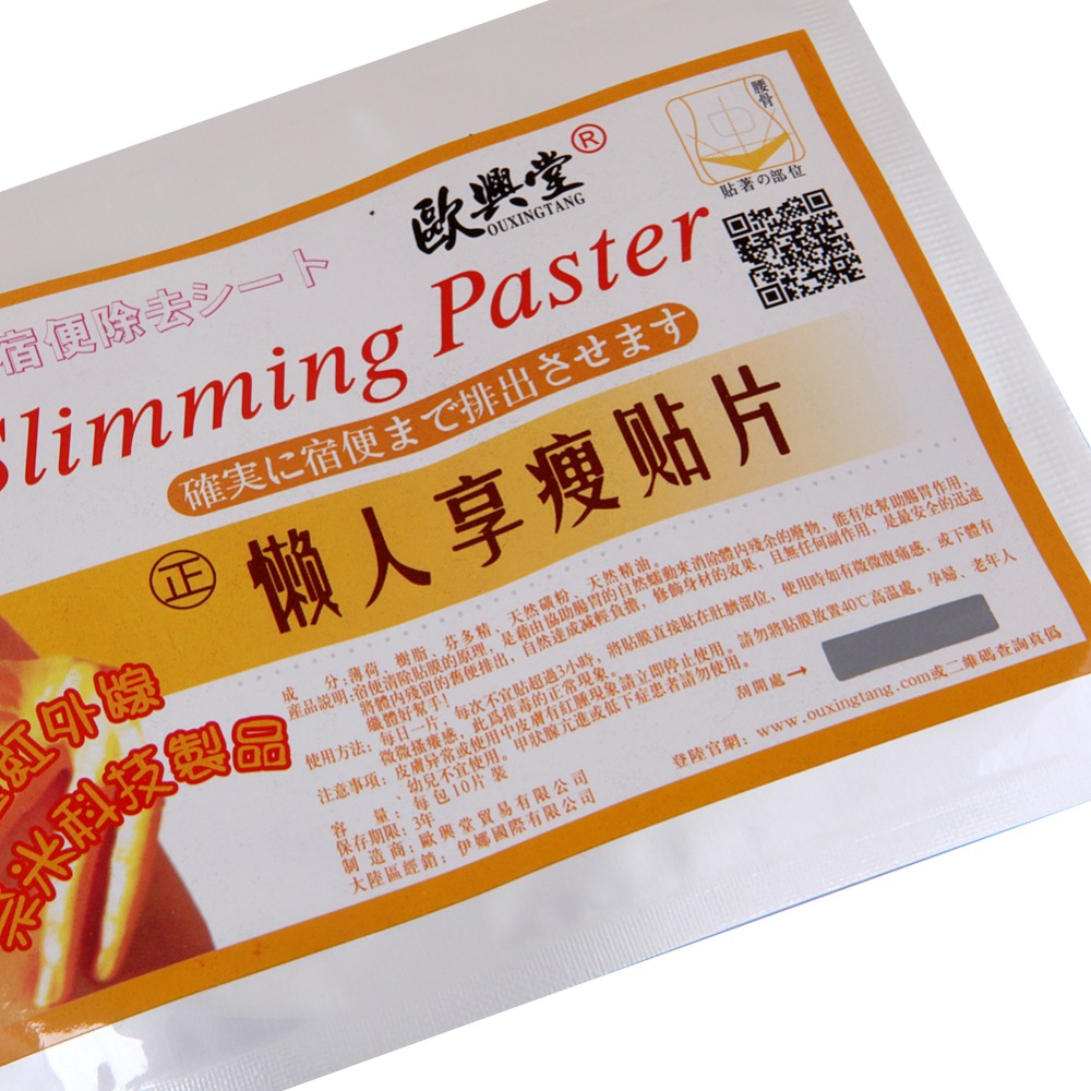 10Pcs Weight Loss Patches Natural Fast Slimming Burn Fat Diet Patch Body Pads Hot