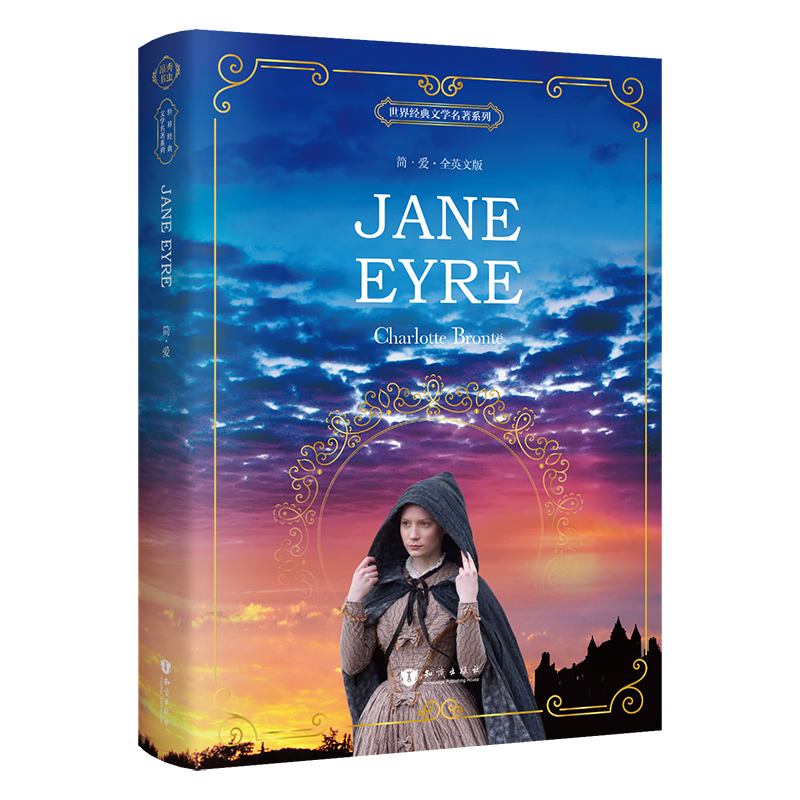 New Arrival Jane Eyre: English Book For Adult Student Children Gift World Famous Literature English Original