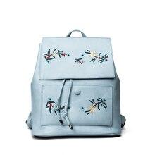 Женщины рюкзак цветочной вышивкой рюкзаки синий PU кожаная сумка девочки-подростки, школьные сумки draswstring Ретро Твердые Mochila
