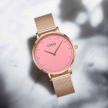 Luxury Fashion Women Watch Model 7