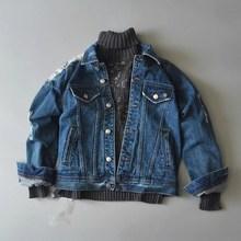 Vintage Fashion Embroidery Letter Loose Back Applique BF Denim Coat Hole Outerwear Wash Water Distrressed Denim Jacket