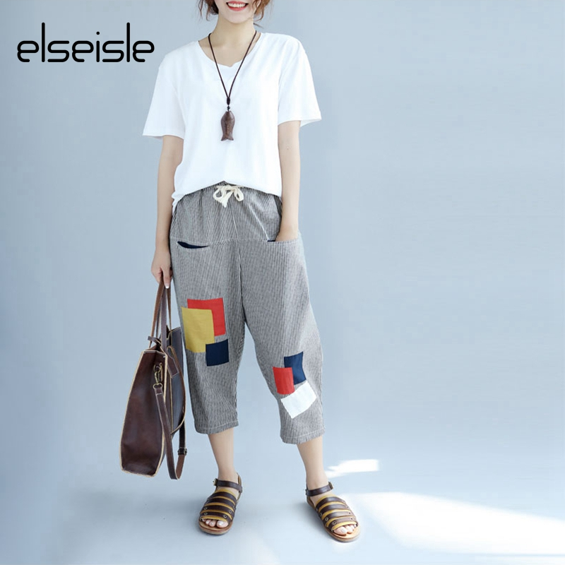 elseisle Casual   Pants     Capri   Striped Plus Size Women Harem   Pants   Stripe Patchwork Female Wide Leg Trousers With Stripes Bottoms
