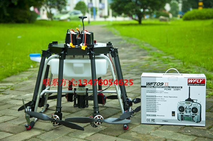 Máquina deshabitada 8 Eje 5 kg agrícola drone pulverización UAV RC drone carbono vacío Fibra Marcos niebla agricultura máquina