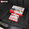 Boot Bag Rear Cargo Trunk Storage Net For LiFan X50 X60 Rust-proof Modified auto accessories