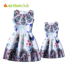 New 2016 Family Matching Clothing Dresses For Girls And Mother Family Matching Mother Daughter Clothes European