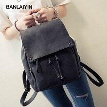 Хороший voguesummer женские рюкзаки холст колледж мешки для девочек-подростков женские дорожные рюкзак черный, розовый школьные сумки