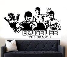 Bruce Lee strikes star karate vinyl wall sticker art mural room, home living room decoration, boxing hall decoration  QJ02