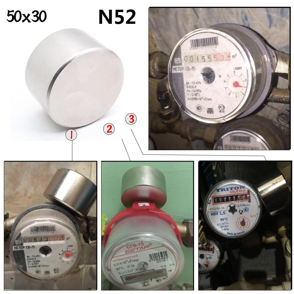 50x30mm imán de neodimio de N52 Iman potente Imanes redondos de la tierra rara orientado a los más fuerte magnético despacio agua medidor de Gas