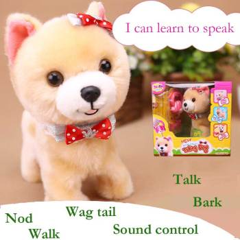 Robot Dogs Walking Bark Talk Toy Sound Control Puppy Electronic Toys Interactive Plush Pet Dog Toys For Children Birthday Gifts electronic toys sound light walking robot dog robot toy educational toys for children musical lol electronic pet dog
