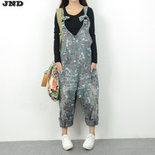 Free Shipping 2016 New Fashion Ladies Overalls Harem Pants Flower Printed Denim Jeans Loose Jumpsuits And