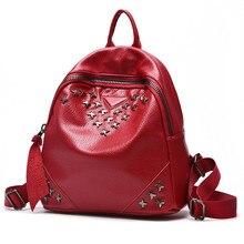 Новые поступления женские сумки Классический в сдержанном стиле для отдыха модные заклепки элегантный дизайн рюкзаки Твердые Цвет цвет красного вина розовый назад синий мешок