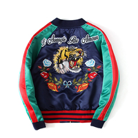 Japanese Style Tiger Embroidery Jacket Men Women Fashion Vintage Baseball Stripe Bomber Jackets