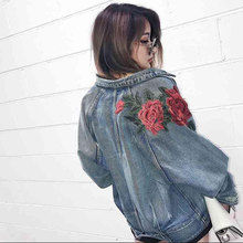Women's Floral Embroidered Jeans Jacket