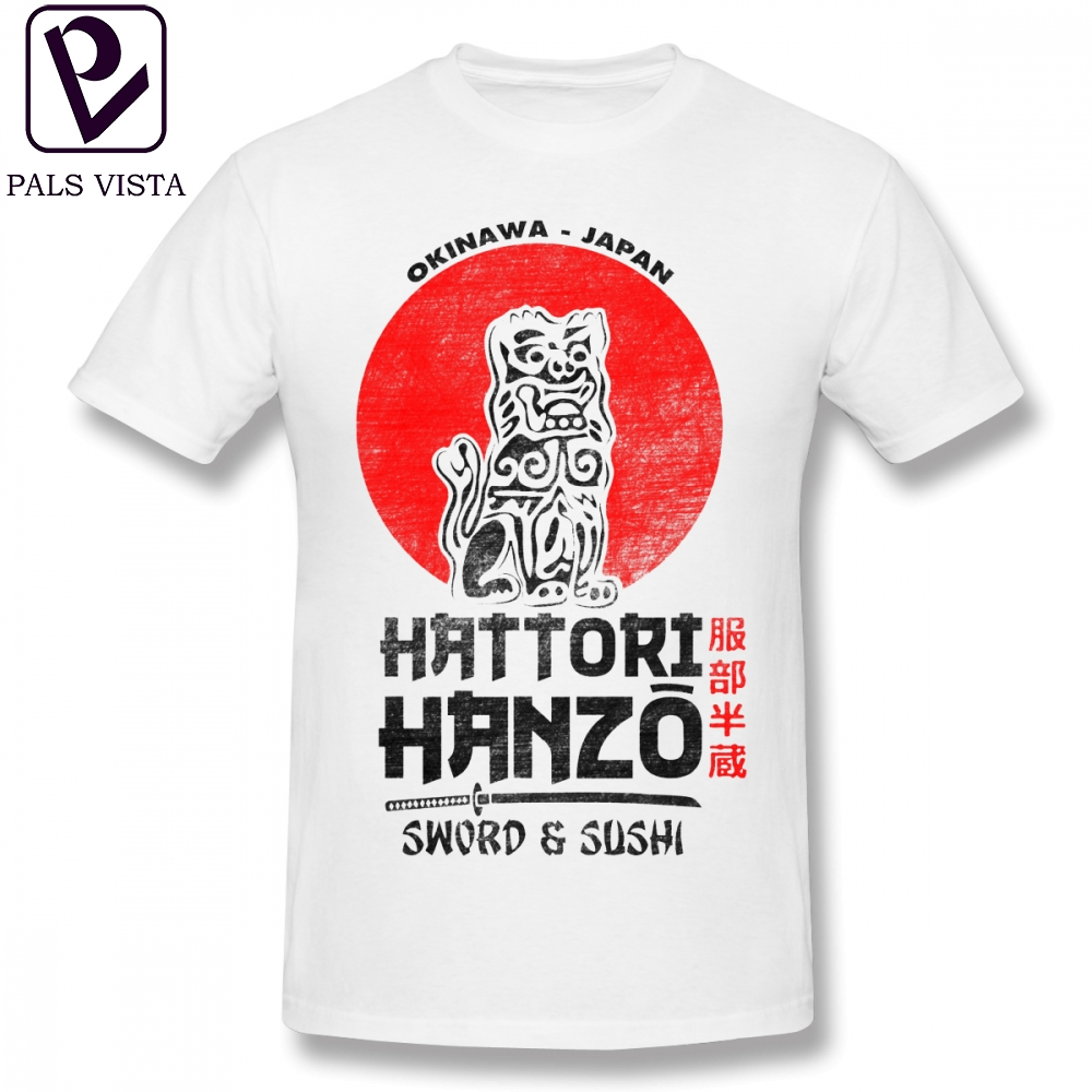 Hattori Hanzo 1 T Shirt Spring Fitness Clothing Cute Novelty Custom Tshirt Customized Quirky Popular Men Fashions Awesome Men's Clothing T-shirts