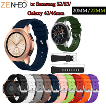 22MM Silicone Sport Band for Samsung Galaxy Watch 42mm 46mm 20mm Rubber Strap S2 Gear S3 Frontier Classic Wristband