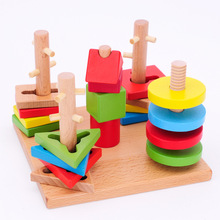 Montessori Baby Toys Multi-Color Wisdom Plate Block Toy Child Educational Building Block Wooden Toy gift