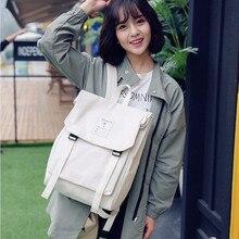 Free shipping Women Students Fashion Backpack Mochila Feminina Mujer 2019 Travel School Bags Bolsa Escolar  Mens bag