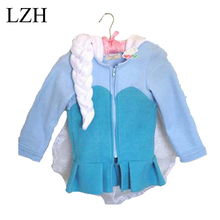 Girls jacket. New arrive autumn/winter children's coat, 100% cotton Elsa & Anna coat, Children's hoodies. Children outerwear.