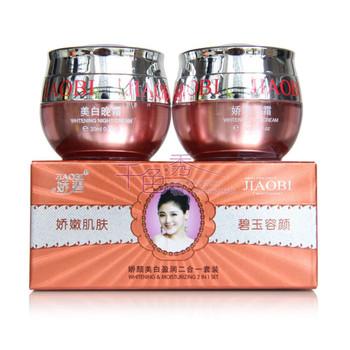 Hurtownie oryginalny Hongkong JiaoBi Jiao Yan wybielanie Ying run 2 w 1 tanie i dobre opinie NoEnName_Null Kobiet Face Full Size Herbal 20g+20g Zestaw GZTZ 2 pieces per set Chiny