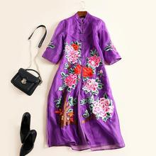 The new Europe and the United States women's clothing in the summer of 2017 Embroidered peony organza long collar qipao dress