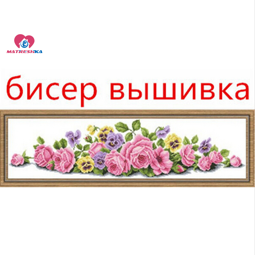 78cm*20cm Accurate printed beads cross stitch, Pink rose flower series partial beadwork, 11CT counted fabric emboridery beads78cm*20cm Accurate printed beads cross stitch, Pink rose flower series partial beadwork, 11CT counted fabric emboridery beads