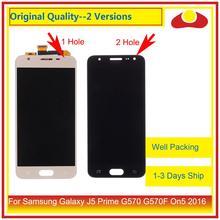 50 adet/grup Samsung Galaxy J5 Başbakan G570 G570F On5 2016 G570 lcd ekran Ile dokunmatik ekran digitizer Paneli Pantalla Komple