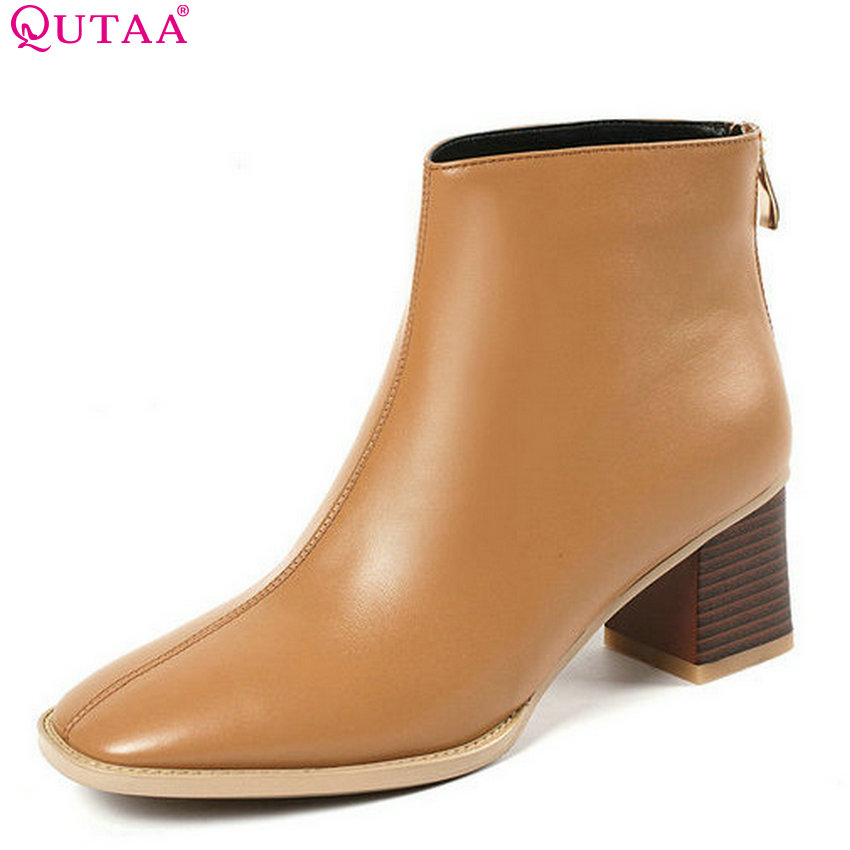 QUTAA 2019 New Arrive Women Ankle Boots Platform Zipper