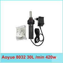 Aoyue 8032 30L /min 420w Hand Hot air Gun HOT AIR desoldering Tool station 220V Heat Gun BGA Rework Solder Station Hot Air Gun
