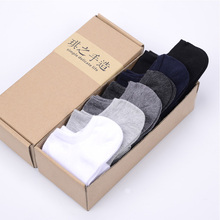 Free shipping combed cotton brand socks, color men sock gift box, Classical Quality Casual Breathable shallow mouth Socks(China)
