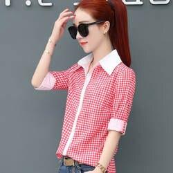 Черные и белые женские Повседневное рубашки в клетку плюс S-3XL Новый Лоскутная Дизайн Леди Мода Блузки розовый цвет