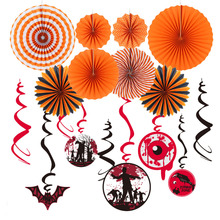 17psc/set  Halloween Decoration Kit Orange Assorted Paper Pinwheels Backdrop Spooky Ceiling Hanging Foil Swirls Party