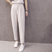 ecd01858 Spodnie Korea Promocja-Sklep dla promocyjnych Spodnie Korea na ...