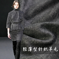 Black And Dark Grey Color Elastic Thin Soft Knitted Wool Cloth Autumn Pants DIY Handwork Clothes