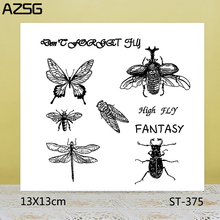 AZSG Insect combination Stamps/Seals For scrapbooking DIY Card Making/Album Silicone Decoration crafts 13*13cm