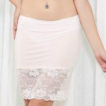 Женская шелковая кружевная Пышная юбка с подъюбником, тонкая юбка, прямые шелковые одноцветные юбки до колен, офисная юбка 914-A202