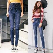 2016 новая коллекция весна упругий эластичный пояс slim Корейской моде дамы джинсы карандаш брюки ноги