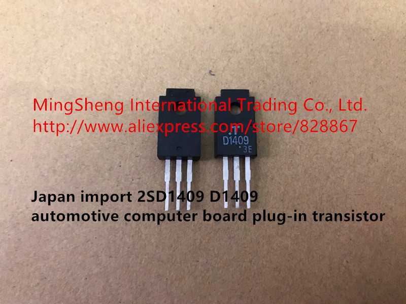 2SD1409 D1409 automotive computer board plug in transistor power accessories