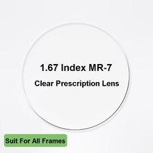 2e3277201 1.67 عالية مؤشر رقيقة جدا رؤية واحدة العدسات للرجال والنساء النظارات واضحة  البصرية وصفة طبية مؤسسة حمد الطبية EMI مكافحة الأشعة .